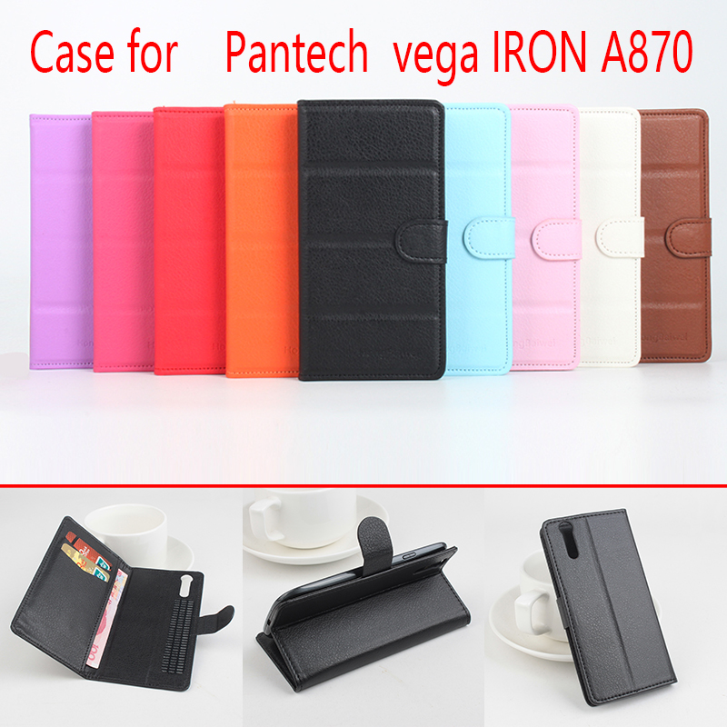 For Pantech  vega IRON A870 Phone Case Folio Flip Pure Color Lichee Pattern PU Leather Wallet Case Cover CashCard Slots sanheng