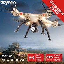 SYMA Professional UAV X8HW 2.4G 4CH RC Helicopter Drones With 1080P HD Camera Remote Control Quadcopter Kid Children Adult Toys