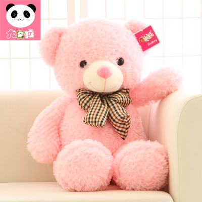 larggest size 150cm  teddy bear doll lovely bear 150 cm plush toy ,Christmas gift x253 lovely panda in pink dress big 90cm plush toy panda doll soft throw pillow proposal birthday gift x030