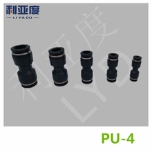 30PCS/LOT PU4 Black/White Pneumatic fittings quick plug connection through pneumatic joint Air 4mm to PU-4