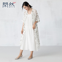 Xian Ran 2017  Women Spring Summer Trench Sweater Linen And Cotton Women Shirt Long Style Shirt High Quality Free Shipping New