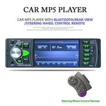4022D 1Din Car Multimedia MP5 Reproductor de Vídeo Auto Radio Audio Estéreo FM Bluetooth Volante Control de Pantalla TFT de Apoyo