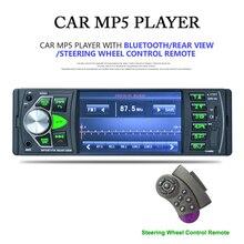 4022D 1Din Автомобильный мультимедийный MP5 видеоплеер Авто Радио аудио стерео FM Bluetooth TFT Экран Поддержка рулевого колеса Управление