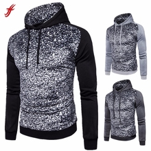 2017 Men's fashion leopard coat coat hooded long-sleeved jacket winter hot new products