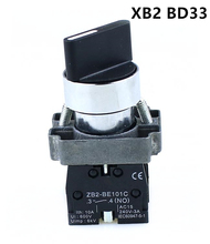 цена на XB2-BD33  22mm self-lock  2 NO 3-Position Rotary Selector Select Switch  Knob switch