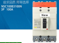 100% nuevo Original en caja 1 año de garantía NSC 100B 3100N NSC100B3100N