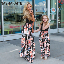 NASHAKAITE/платья для мамы и дочки; повседневное длинное платье в стиле пэчворк без рукавов с цветочным рисунком для мамы и дочки; одежда «Мама и я»