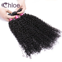 Chloe Hair Kinky Curly Bundles 3 Pieces Brazilian Remy Hair Bundles Natural Color Human 8-30 Inches Hair Extensions(China)