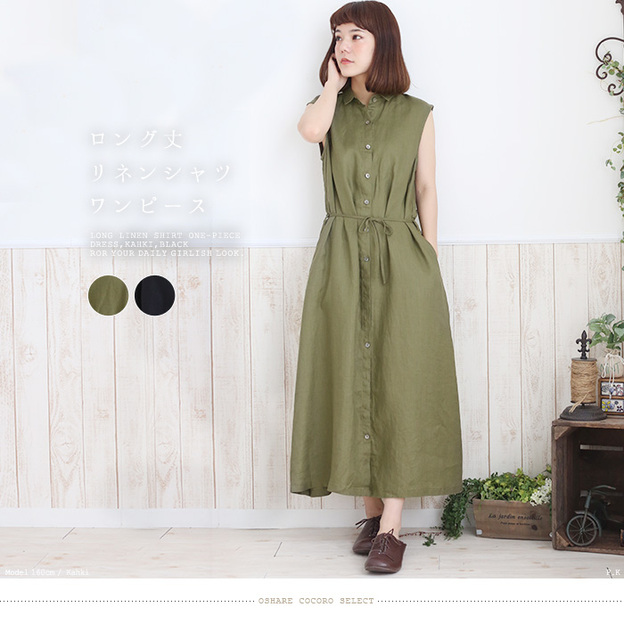 ed7498951519 Women s Nature Cotton Linen Long Maxi Dress Solid Black   Army Green  Sleeveless Tank Dress Loose Casual Large Size Summer 7913