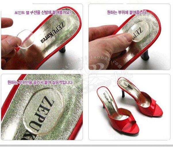 Уход за ногами Анти-усталость паста прозрачная вставка для каблука противоскользящая Силиконовая полоска от натирания на пятку липкий коврик как на высоком каблуке аксессуары для обуви
