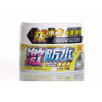 Top Qaulity Car Care Products Automotive Maintenance Universal Hard Car Paint Wax Paint Car Polishing Body