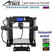 Оригинал anet 3d-принтер reprap prusa i3 a6/sd карты pla пластик в качестве подарков/anet a2/пластиковые pla! ABS!/экспресс доставка из Москвы