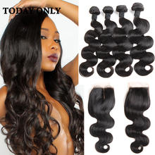 Queen Hair Brazilian Body Wave 4 Bundles with Closure 8a Grade Virgin Unprocessed Human Hair Bundles with Lace Closure Ms Cat