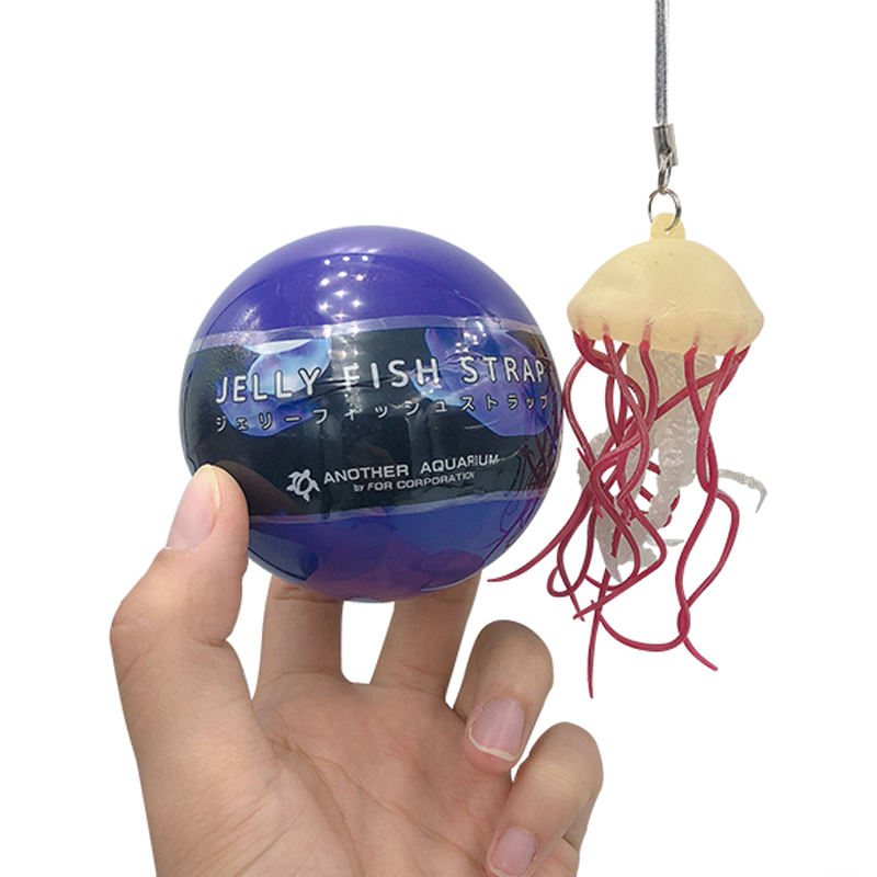 Stress Ball With Jellyfish Expression Chain Key Pendant Ornament Stress Relieve Decompression Toys Antistress Ball Kids Toys