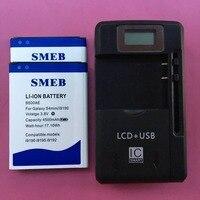 2 шт. smeb высокое Ёмкость 4500 мАч Замена Батарея для Samsung Galaxy S4 мини i9195 i9190 i9192 + ЖК-дисплей Дисплей Универсальный Зарядное устройство