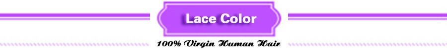 lace color
