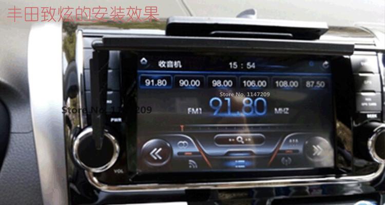 MG-GPSshade804 11