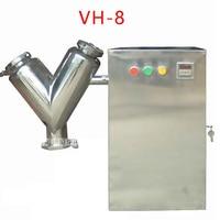 Новое поступление VH-8 маленький сухой порошок миксер сырье миксер порошок миксер экспериментальный миксер 220 В/110 в 0 55 кВт 24р/мин 8л Горячий