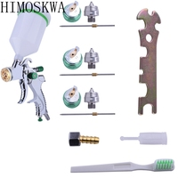 HIMOSKWA HVLP spray gun 1.4mm 1.7mm 2.0mm steel nozzle Paint spray gun professional Airbrush spray gun for painting cars