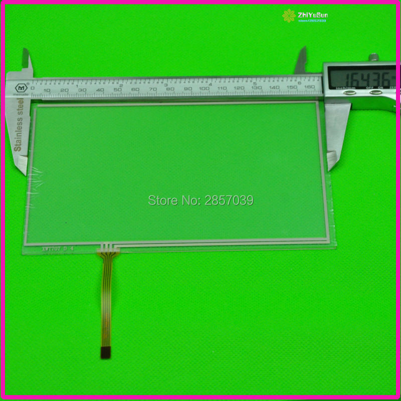 NEW 7inch 4 жол Автомобиль DVD сенсорлық - Планшеттік керек-жарақтар - фото 1