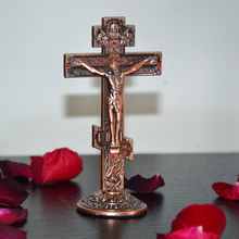 Christian Gifts Retro Cross Jesus Crucifix