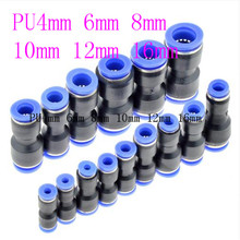 High quality PU 10mm 8mm 6mm 12mm 4mm 16mm OD Hose Tube One Touch Push Into Straight Gas Fittings Plastic Quick Connectors pneumatic straight union for pipe tube od 4mm 6mm 8mm 10mm 12mm 14mm 16mm air fitting quick fittings connectors fast coupling