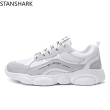 2019 Men Casual Shoes Breathable Mesh Sneakers Fashion Fly Weaving Male Adult Zapatos De Hombre Tenis Masculino Mens