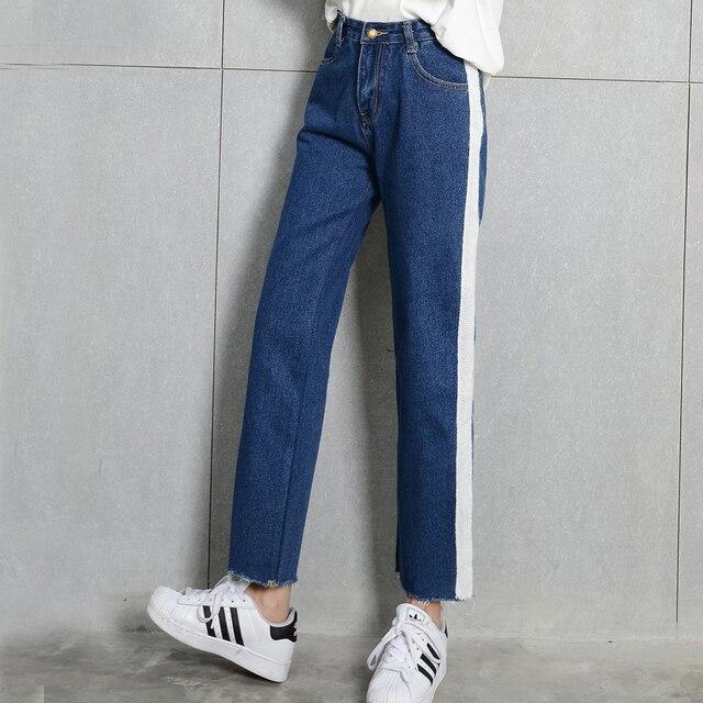 747a09e96bb62 High Waist Mom Jeans Women Pants White Feather Side Striped Denim Jeans  Fashion Befree Boyfriend Jeans for Women Ankle Length