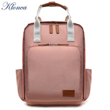 Klonca large-capacity Mommy Bag Pure oxford cloth Macaroon color Fashion Multifunctional Travel Backpack freeshipping 2019