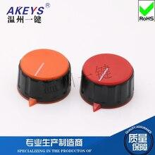 KN28-16-Y-T potentiometer Rubber Plastic color knob welding Machine Current adjustment knob hat