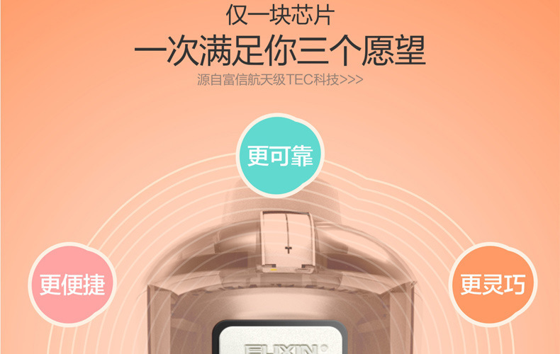 Ice Cream Machine Children Mini- Ice Cream Machine Household Small-sized Fully Automatic Ice Cream Trigger Commercial 5