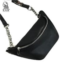 Haolainu modes PU ādas Fanny iepakojums vidukļa soma unisex ūdensnecaurlaidīga sieviešu ķēdes pastaigas iepirkšanās josta soma maisiņš telefona soma Bolosa