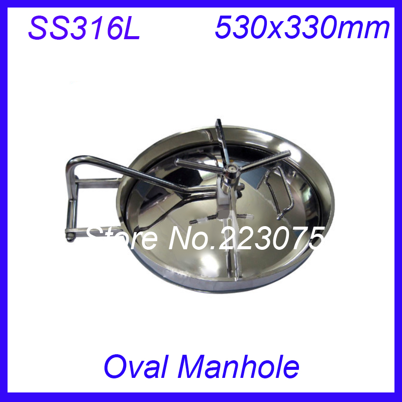 530x330mm SS316L Stainless Steel Oval Manhole Cover Manway tank door way 430x330mm ss304 stainless steel rectangular manhole cover manway tank door way