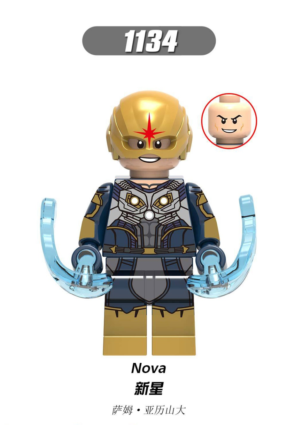 Avengers, Iron Man, Raytheon_9