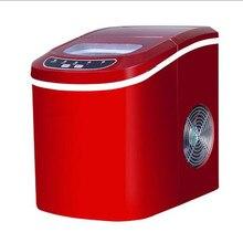 Малые коммерческие льда портативный Автоматическая ice Maker Бытовой кубик льда машина для домашнего использования, бар, кафе