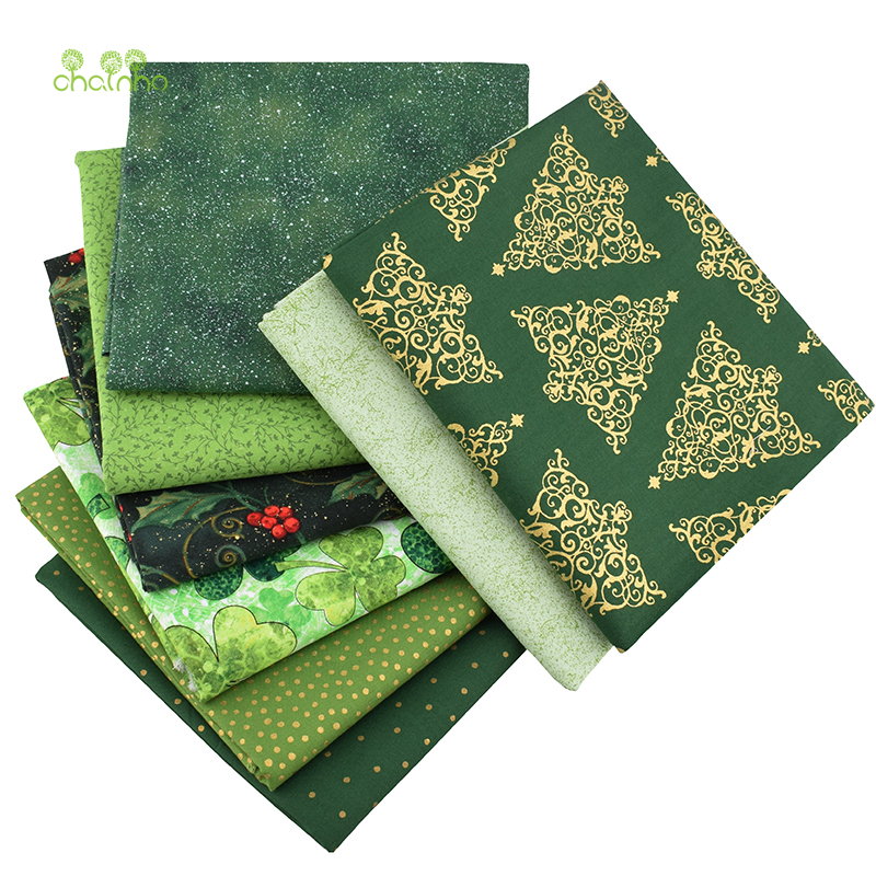 8pcs/lot,Plain Cotton Fabric,Patchwork Cloth,Bronzing Series Of Handmade DIY Quilting&Sewing Crafts,Cushion,Bag Textile Material 10