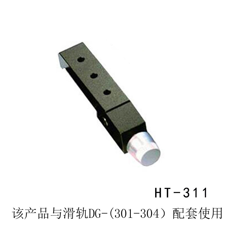 HT-311 Optical Slider, Optical Rail Carrier 60mm x 10mm fotomate lp 02 200mm movable 2 way macro focusing rail slider black