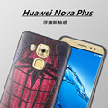 For Huawei nova Plus Case 3D Stereo Relief Painting Silicon Soft TPU Back Cover For Huawei nova Plus Cover Phone Funda Capa