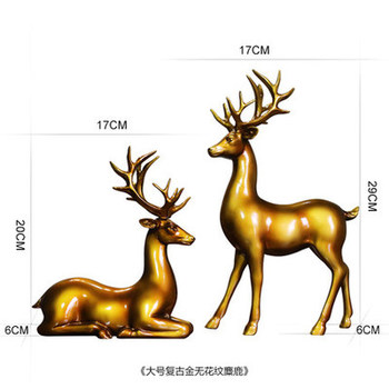 European style ancient ways and the deer set up the home decoration living room TV study office decoration wedding gift crafts