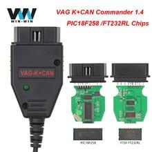 VAG K+ CAN K Can Commander 1,4 PIC18F258 FTDI OBD OBD2 автомобильный диагностический инструмент сканер кабель для Audi для VW коррекция одометра