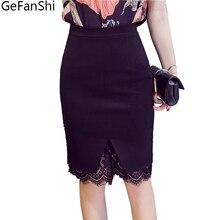 Plus Size Casual Formal Lace Patchwork Solid Skirt Women Skirts Fashion Elegant Stretch Slim Pencil Skirt Cute Ladies Midi Skirt