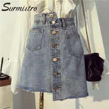 Surmiitro Plus Size 5XL Summer Denim Skirt Women Fashion 2019 Pocket Button High Waist Big Sun School Mini Jeans Skirt Female