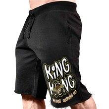 цены на New Muscular giants 2019 Quality Men Golds Brand Fitness Shorts Mens Professional Bodybuilding Short Pants brand Big Size M-XXXL  в интернет-магазинах