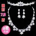Brilhante coroa de noiva três-terno peça cocar frontlet colar vermelho acessórios para o cabelo por atacado