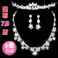 Shiny crown bridal  three-piece suit headdress frontlet necklace white red hair accessories wholesale