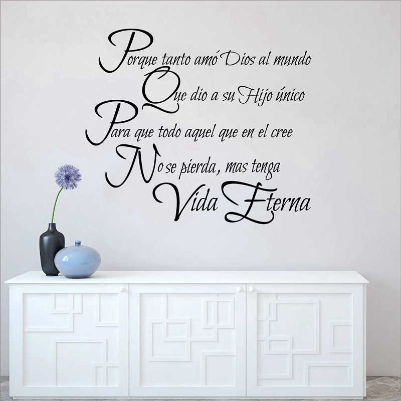 Porque Tanto Amo Dios Al Mundo Spanish Language Christian Quote Vinyl Wall Decal Stickers For Living Room Art Home Decor