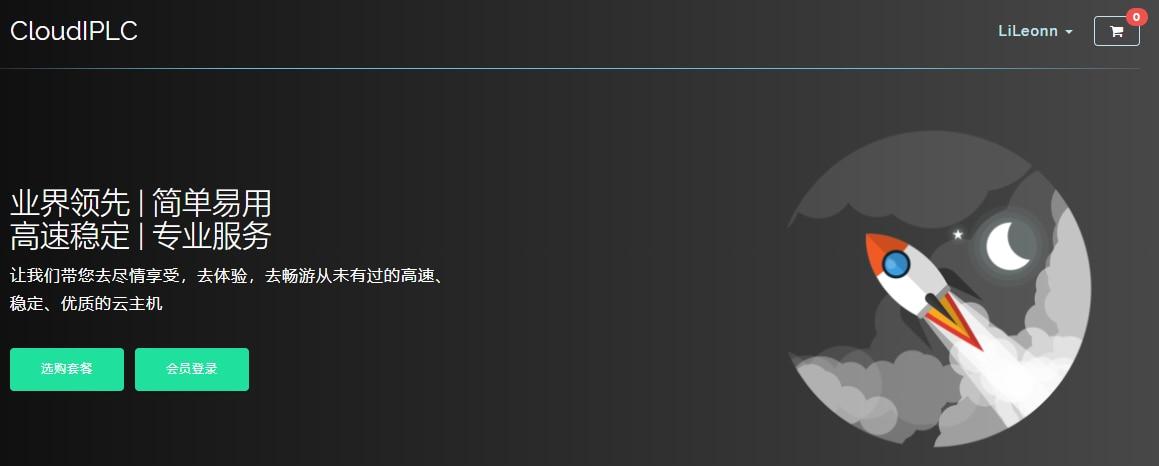 羊毛党之家 CloudIPLC: 中秋节NAT机器68折 / 泉州CN2 VPS 7折 https://yangmaodang.org