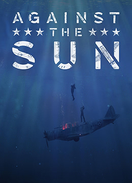 《太平洋幽灵》2014年美国冒险电影在线观看
