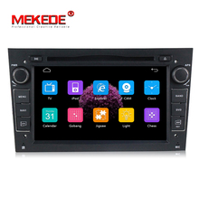 7″ HD Touch Screen Car DVD Player GPS Navigation System For Opel Zafira B Vectra C D Antara Astra H G Combo with BT radio 1080p