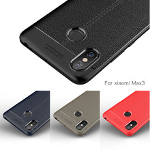 Carbon Fiber Case For Xiaomi Mi Max 3 / Xiaomi Mi Max 2 Case Soft Cover For Xiaomi Mi Max3 Max2 Max Phone Coque Fundas Etui Capa все цены